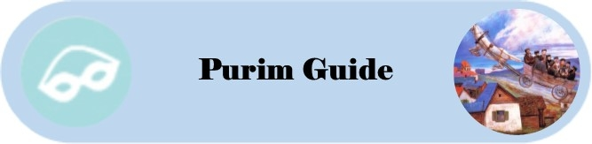 Purim Guide Icon.png