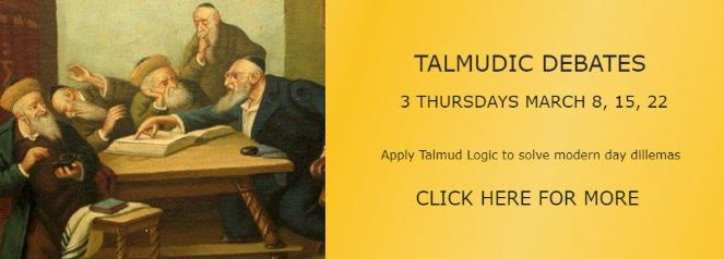 talmud class banner.jpg