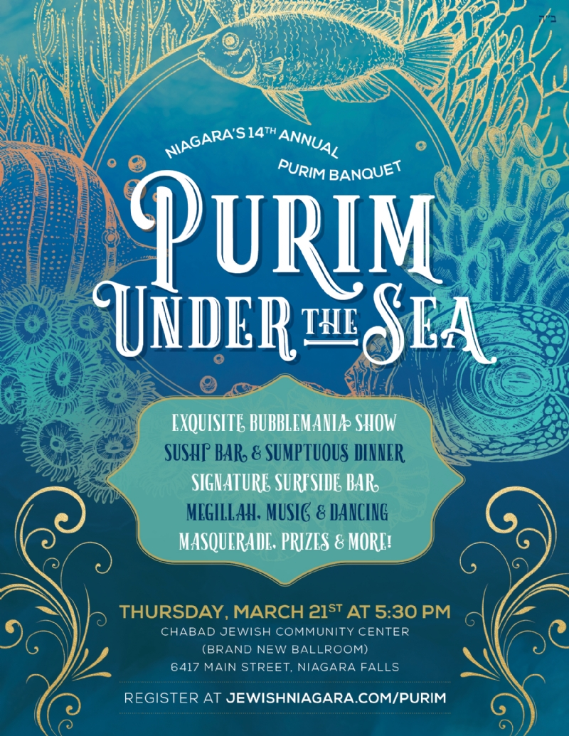 purim-under-sea2.jpg