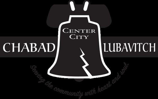 Chabad Lubavitch.jpg