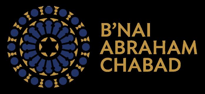 B'nai Abraham Chabad Logo - Color (1).png