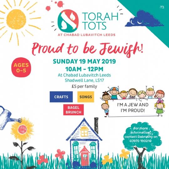 Torah Tots Lag 2019.jpg