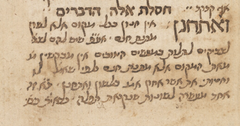 MS. Huntington 425, fol. 83 (1403) Va'eschanan.png