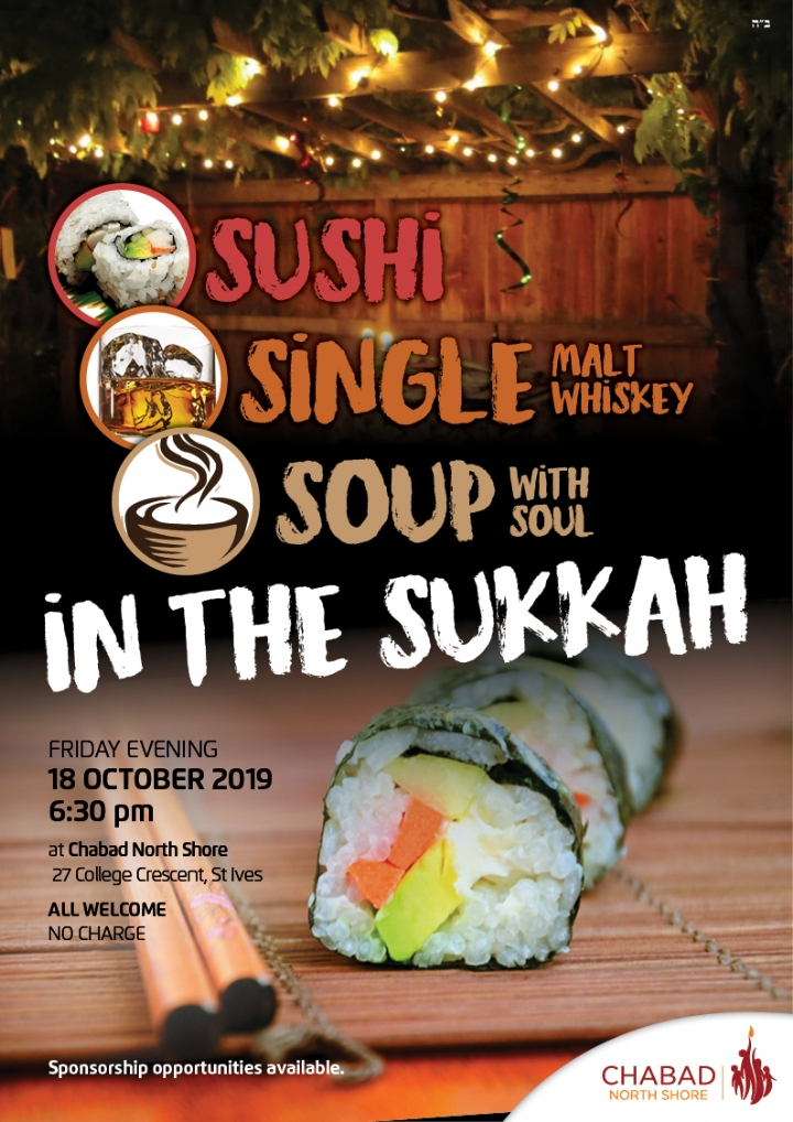 Sushi in the Sukkah 2019 low.jpg