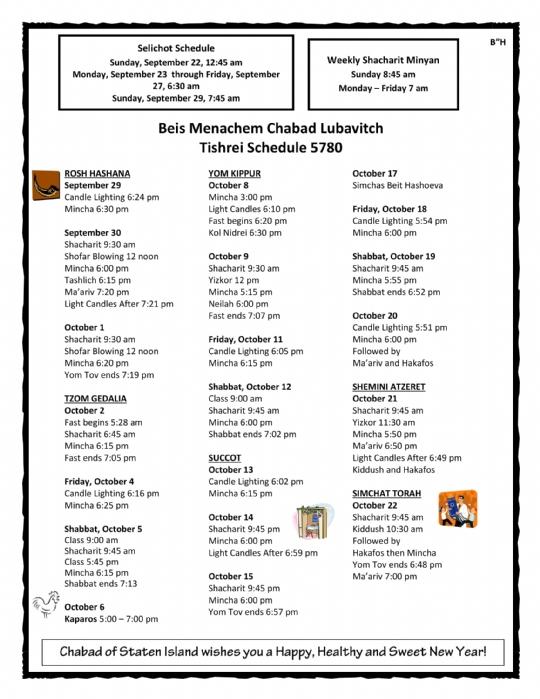 Calendar Tishrei 5780.jpg