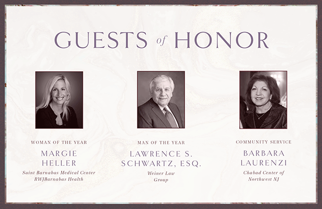 Invite_Honorees.png