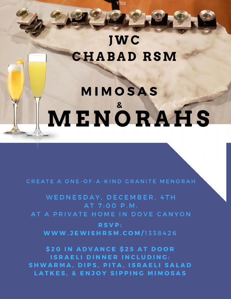 Mimosas & Menorahs Flyer.png