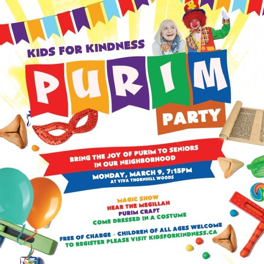 Purim square FLyer.jpg