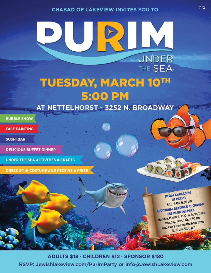 Purim under the Sea 2020.jpg