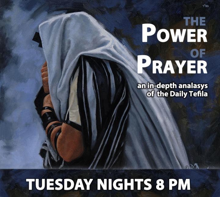 Power of Prayer Main Graphic.jpg