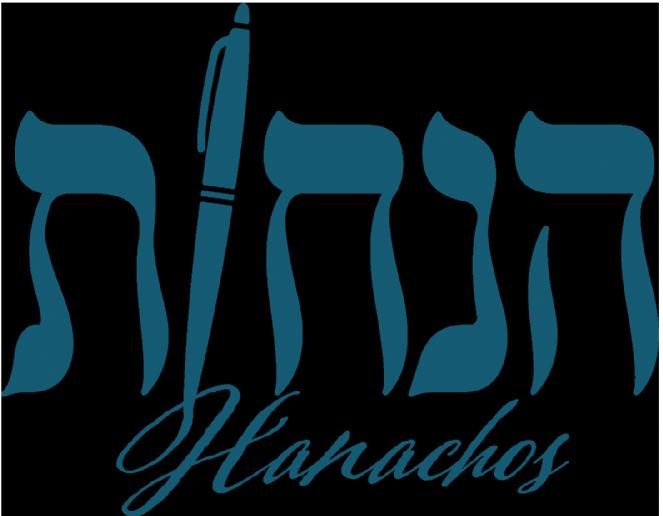 Habachos Logo 4.png