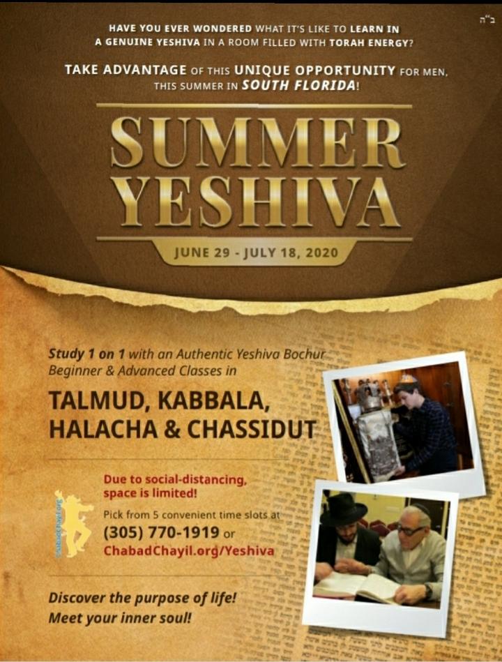 Summer Yeshivah Experience .jpg