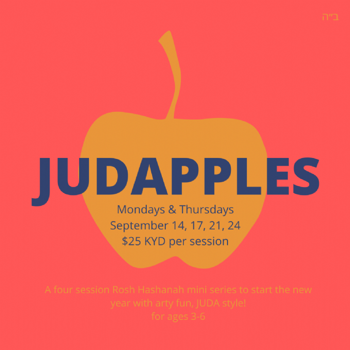 JUDAPPLES.png