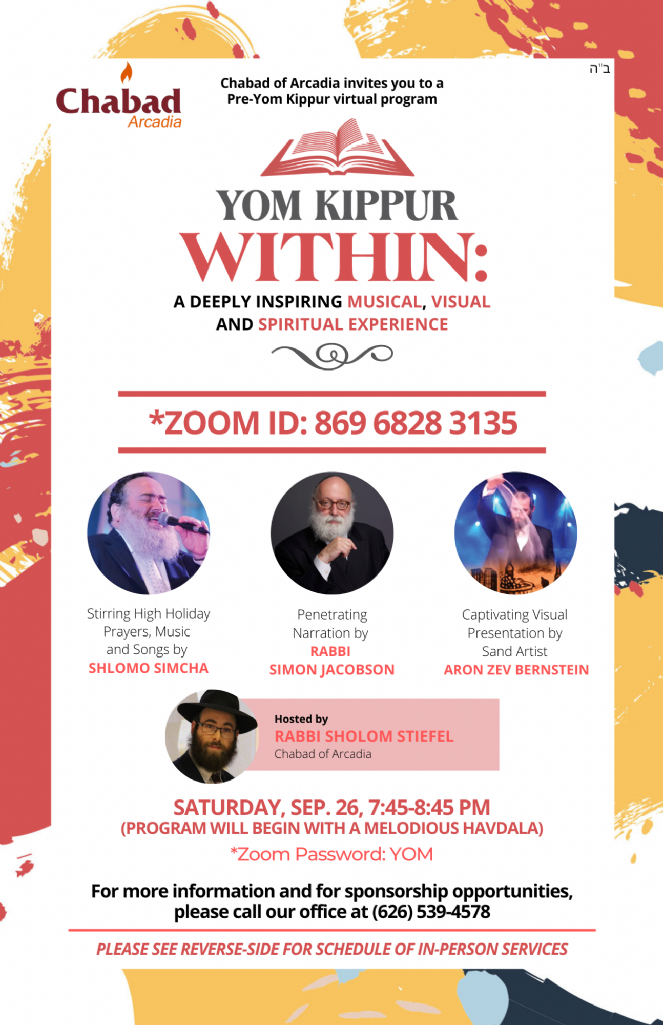 Yom Kippur Within flyer.png