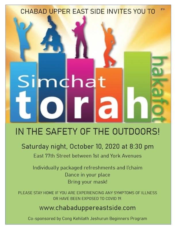 simchas torah street festival 2020-Layout 1.jpg