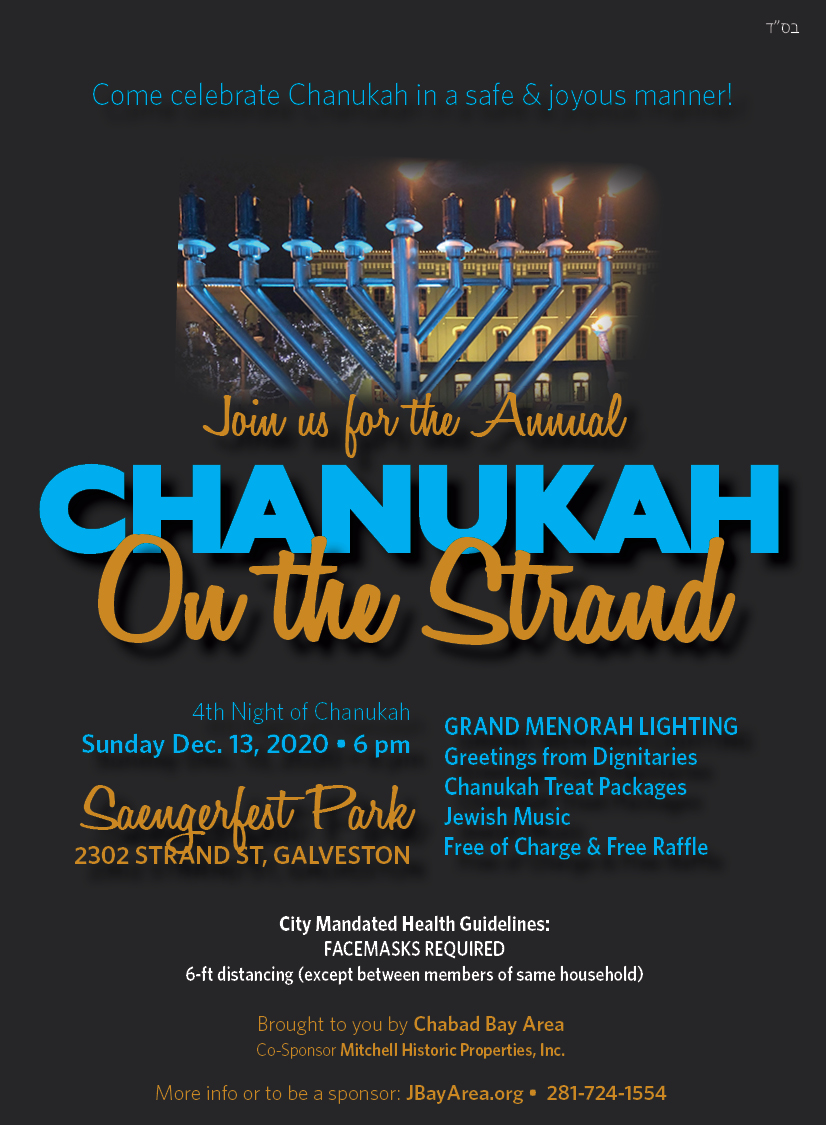 4th Night of Chanukah • Sunday Dec. 13, 2020 at 6 pm • Saengerfest Park, 2302 Strand St, Galveston, TX