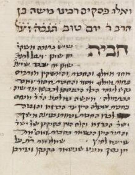 MS Parma 933, fols. 77-78 copy.png