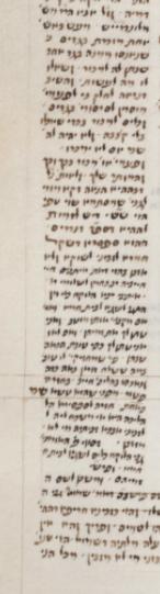 Hagahot Mordechai .png