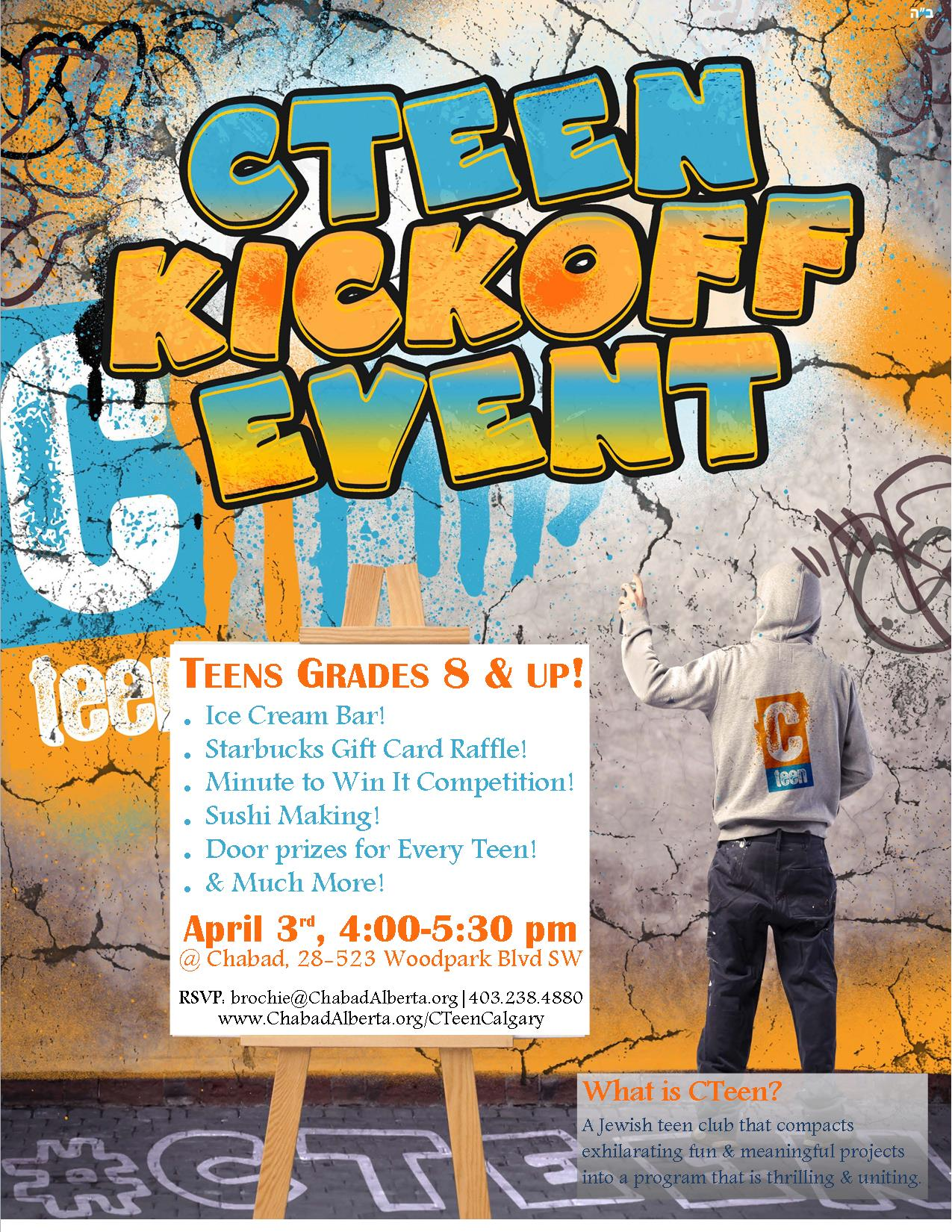 Kickoff Event Poster